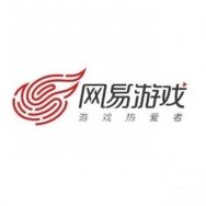 广州博冠信息科技有限公司