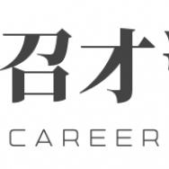 上海召才信息咨询服务有限公司