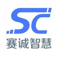 南京赛诚智慧教育科技股份有限公司