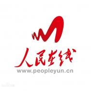 北京人民在线网络有限公司