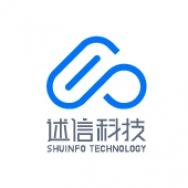 上海述信信息科技有限公司