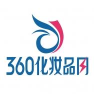 广东三百六十度传播广告有限公司