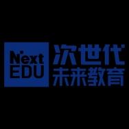北京次世代未来教育科技有限公司