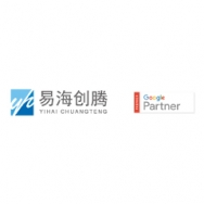 易海创腾信息科技(深圳)有限公司