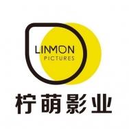 上海柠萌影视传媒有限公司