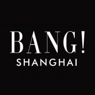 上海邦维文化传播有限公司