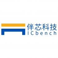 上海伴芯科技有限公司