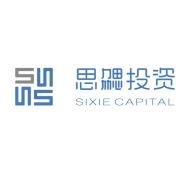 上海思勰投资管理有限公司