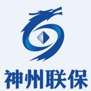广州市神州联保科技有限公司