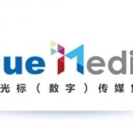 北京蓝色光标数字传媒科技有限公司