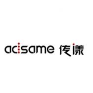上海传漾数字科技有限公司