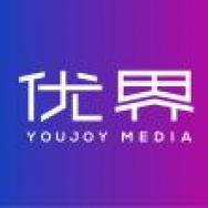 优界文化传播(上海)有限公司