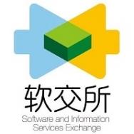 北京软件和信息服务交易所有限公司