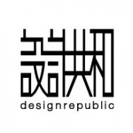 设计工和商业(上海)有限公司
