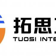 北京创新拓思广告有限公司