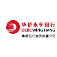 华侨永亨银行(中国)有限公司