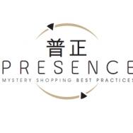 普正商务咨询(上海)有限公司