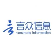 上海言众信息科技有限公司
