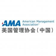 美国管理协会