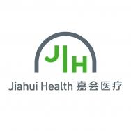 上海嘉会国际医院有限公司