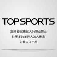滔搏投资(上海)有限公司