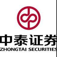 中泰证券股份有限公司深圳后海大道证券营业部