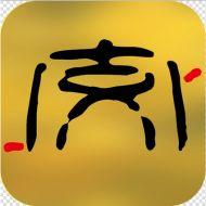 交享越(上海)资产管理有限公司