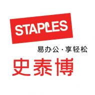 史泰博(上海)有限公司