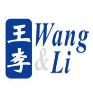 濯睿(上海)企业管理咨询有限公司